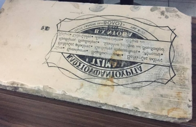 From the first lithographic stones in Greece, by the founder of the current ANTOPACK factory 120 years ago, 1898